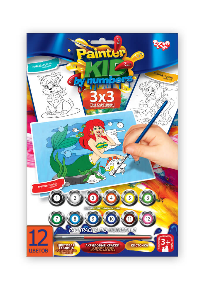 "Набор для творчества раскраска по номерам ""Painter KID by ..."